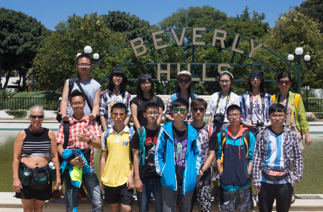 Beverly-Hills-Chinese