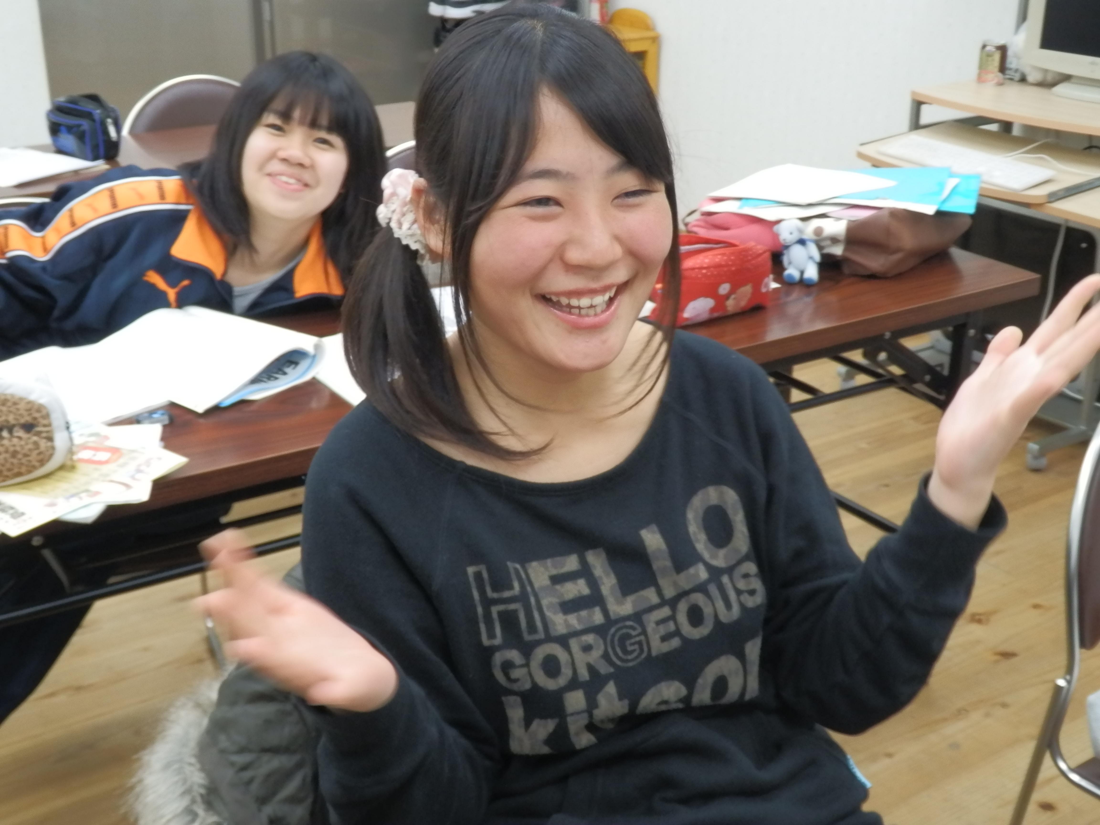 Yuka Ishiguro