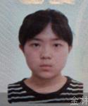 Lin Jin